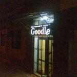 Kazakhstan internet cafe creative name
