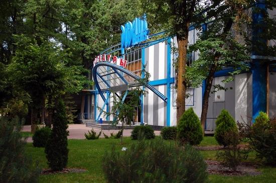 Almaty city, Kazakhstan Central park view 2