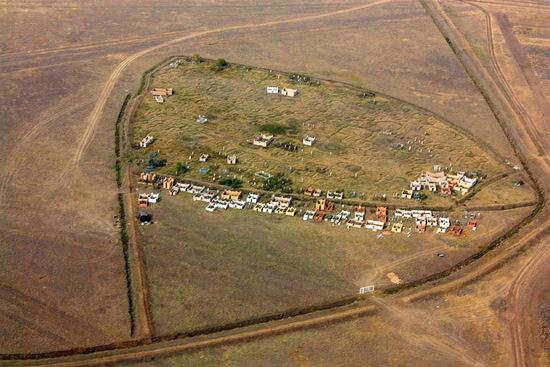 Akmola oblast, Kazakhstan view 2