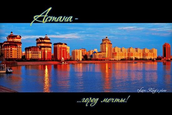 Astana city, Kazakhstan view 3