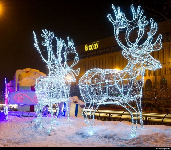 Kazakhstan cities New Year decorations view 1