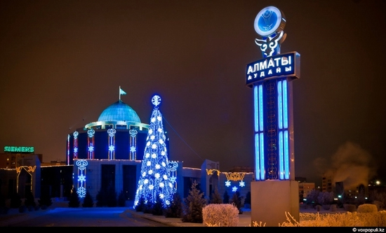 Kazakhstan cities New Year decorations view 15