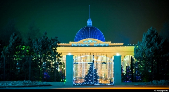 Kazakhstan cities New Year decorations view 9