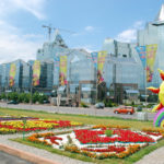 Al-Faraby avenue of Almaty city