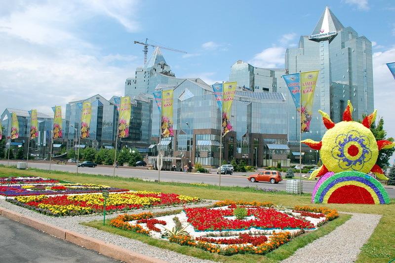Al-Faraby avenue, Almaty, Kazakhstan view 1