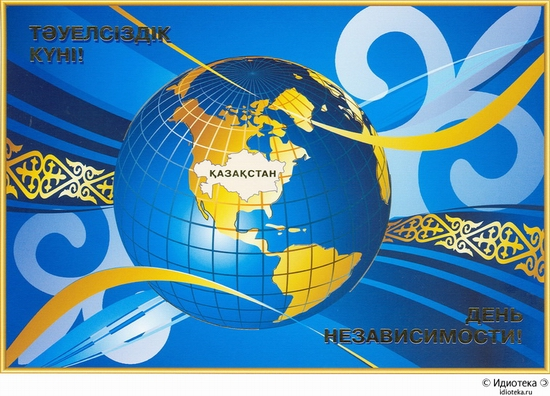 Kazakhstan world map location fail