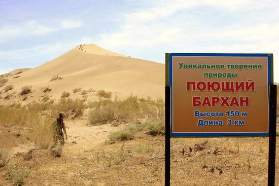 Singing Dunes, Almaty oblast, Kazakhstan view 2