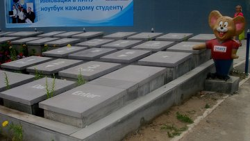 Kostanay keyboard monument, Kazakhstan view 1