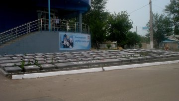 Kostanay keyboard monument, Kazakhstan view 3