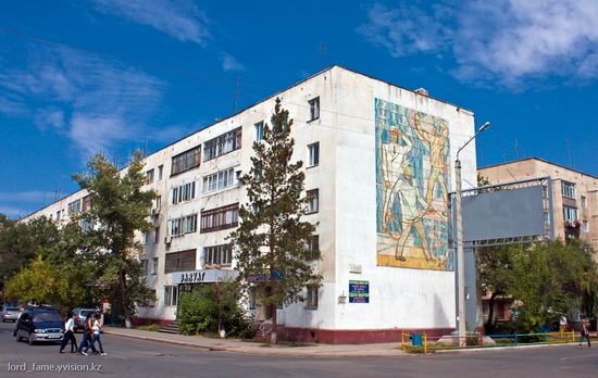 Semey city, Kazakhstan outdoor mosaic view 1