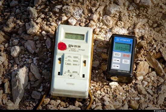 Semipalatinsk nuclear test site, Kazakhstan view 3