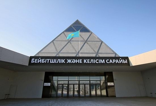 The Palace of Peace and Accord - the Pyramid in Astana, Kazakhstan view 3