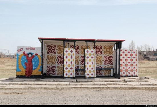 Bus stop in Kazakhstan steppe view 11