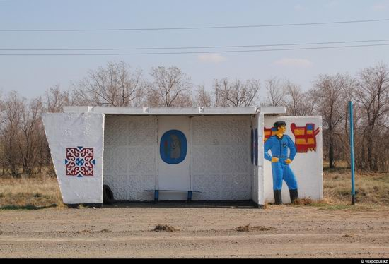Bus stop in Kazakhstan steppe view 17