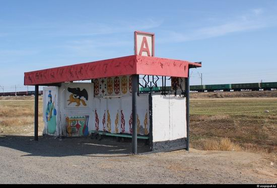 Bus stop in Kazakhstan steppe view 18