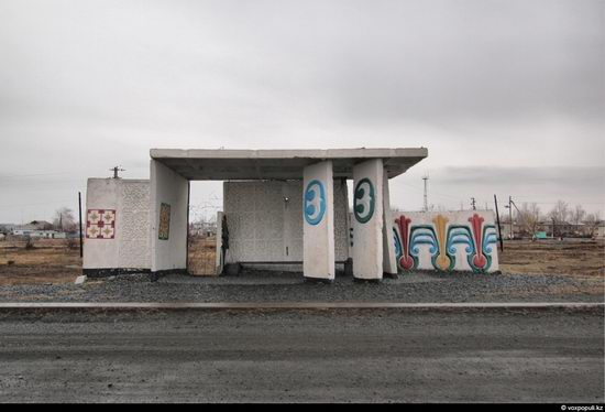 Bus stop in Kazakhstan steppe view 3