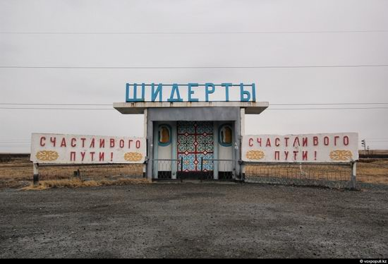 Bus stop in Kazakhstan steppe view 4