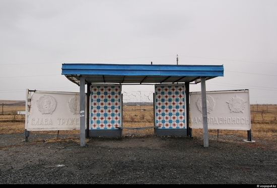 Bus stop in Kazakhstan steppe view 8