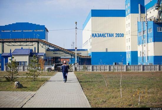 Gold mining in Kazakhstan photo 16