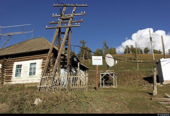 Urunhayka village, Eastern Kazakhstan photo 16