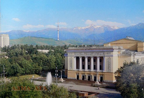 Soviet Alma-Ata, Kazakhstan photo 3