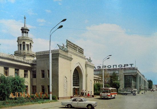 Soviet Alma-Ata, Kazakhstan photo 4