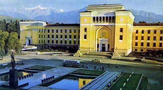 Soviet Alma-Ata, Kazakhstan photo 5
