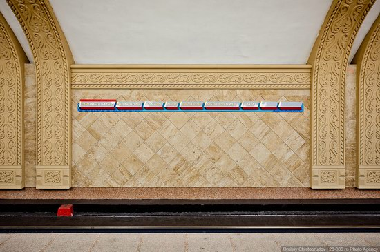 Beautiful Interiors of Almaty Subway, Kazakhstan photo 19