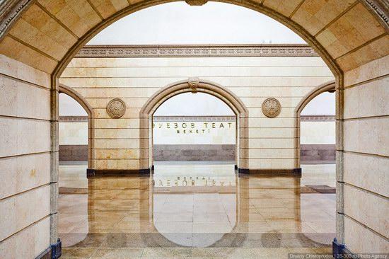 Beautiful Interiors of Almaty Subway, Kazakhstan photo 2