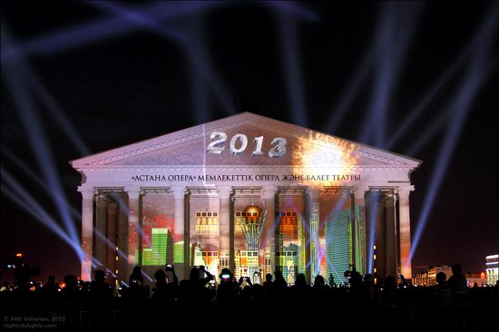 Astana - 15th anniversary celebration, photo 2