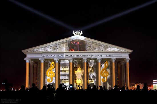 Astana - 15th anniversary celebration, photo 4