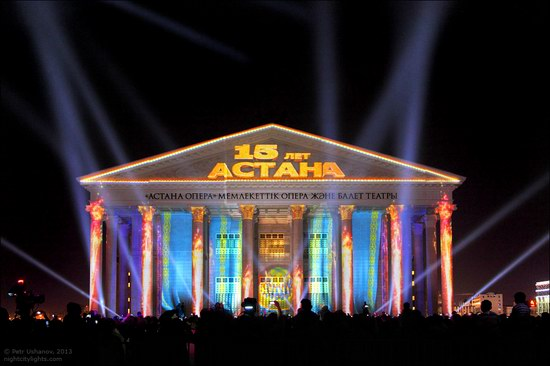 Astana - 15th anniversary celebration, photo 8