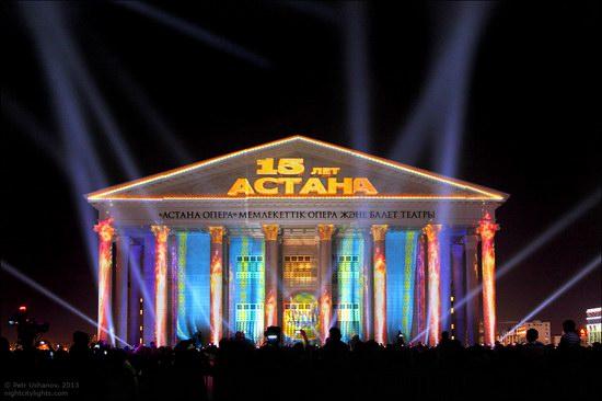 Astana - 15th anniversary celebration, photo 8