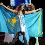"The Beauty Contest ""Miss Kazakhstan 2014"""