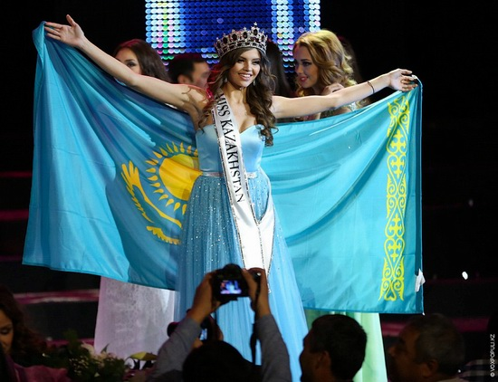 The Beauty Contest Miss Kazakhstan 2014, photo 1