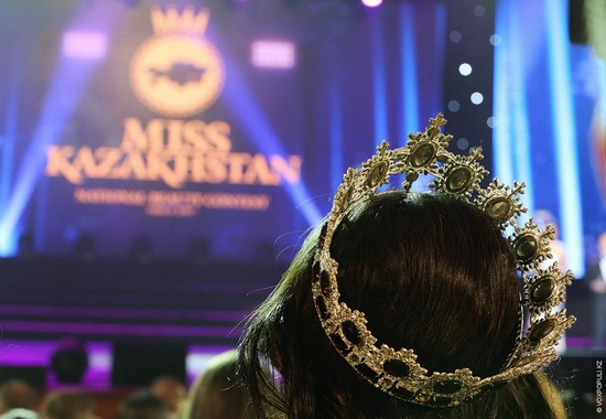 The Beauty Contest Miss Kazakhstan 2014, photo 2