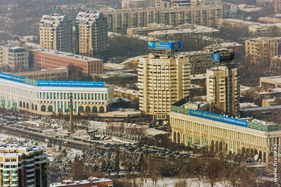 Almaty - the view from the TV tower, Kazakhstan, photo 17