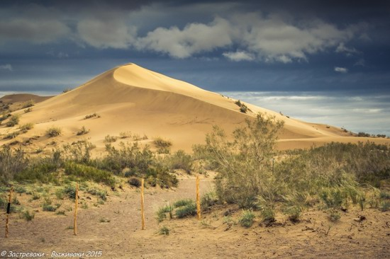 Singing Dune, Altyn Emel National Park, Kazakhstan, photo 1