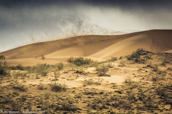 Singing Dune, Altyn Emel National Park, Kazakhstan, photo 13