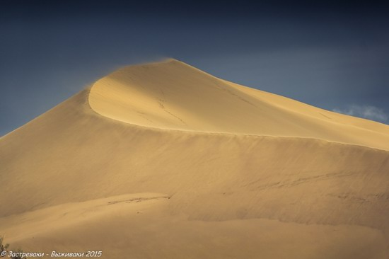 Singing Dune, Altyn Emel National Park, Kazakhstan, photo 14