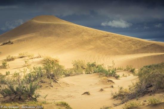 Singing Dune, Altyn Emel National Park, Kazakhstan, photo 15