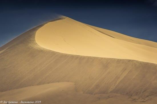 Singing Dune, Altyn Emel National Park, Kazakhstan, photo 19