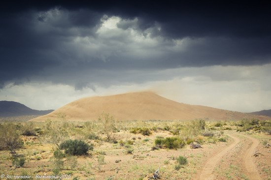 Singing Dune, Altyn Emel National Park, Kazakhstan, photo 2