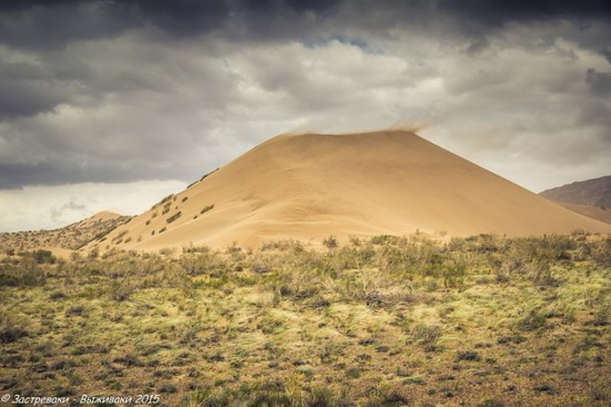 Singing Dune, Altyn Emel National Park, Kazakhstan, photo 3