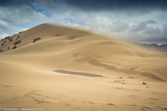 Singing Dune, Altyn Emel National Park, Kazakhstan, photo 5
