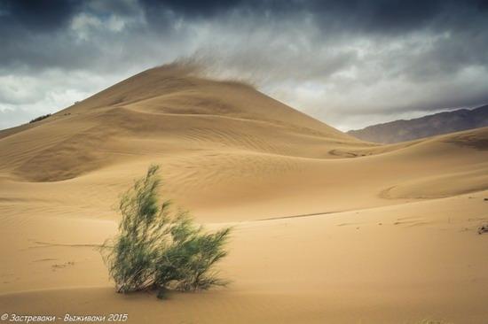 Singing Dune, Altyn Emel National Park, Kazakhstan, photo 8