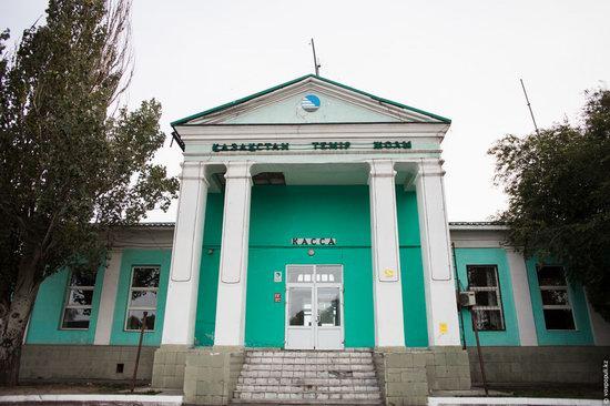 Taldykorgan city, Kazakhstan, photo 4