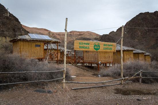 Charyn Canyon in the cold season, Almaty region, Kazakhstan, photo 10