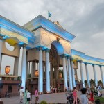The park named after the First President of Kazakhstan