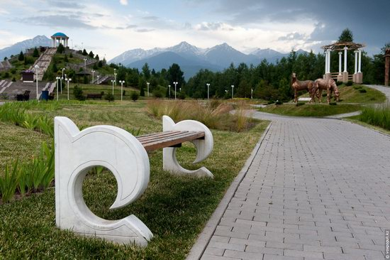 Park of the First President of Kazakhstan, Almaty, photo 9
